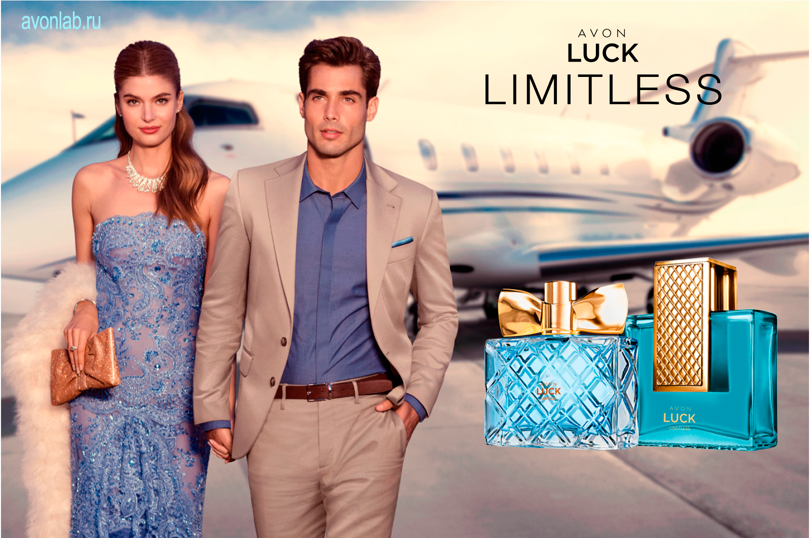 Avon Luck Limitless