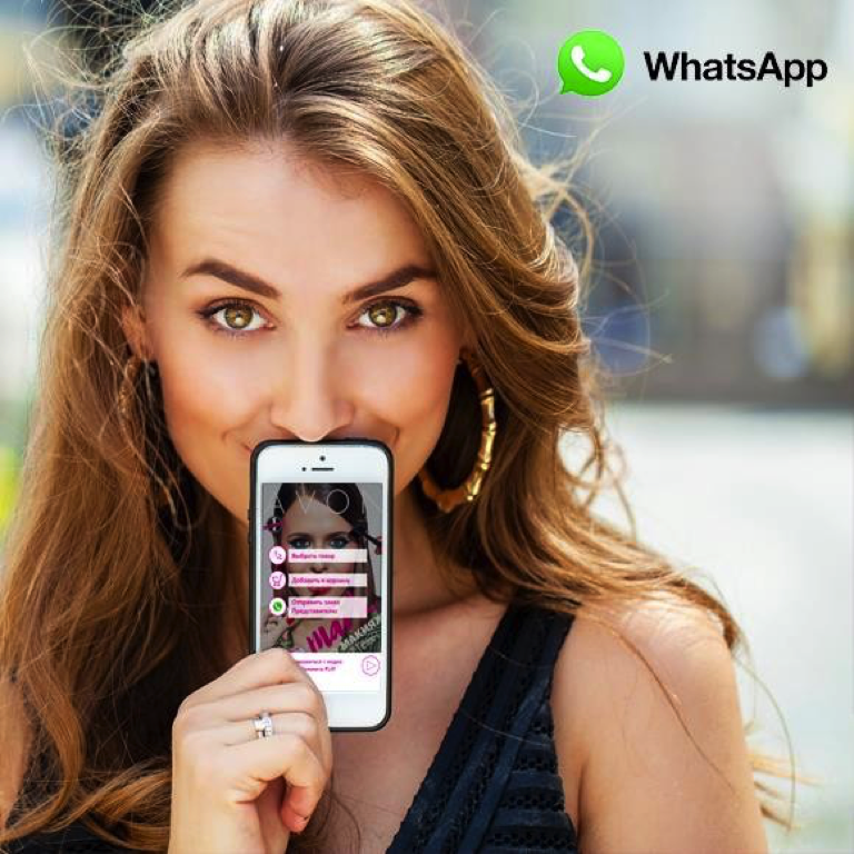 Каталог Эйвон для WhatsApp