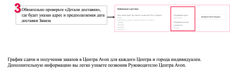 Магазин Каре Октябрьский Башкортостан Ул Лермонтова 1